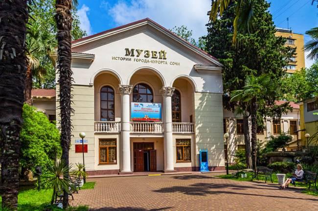 Исторический музей в Сочи