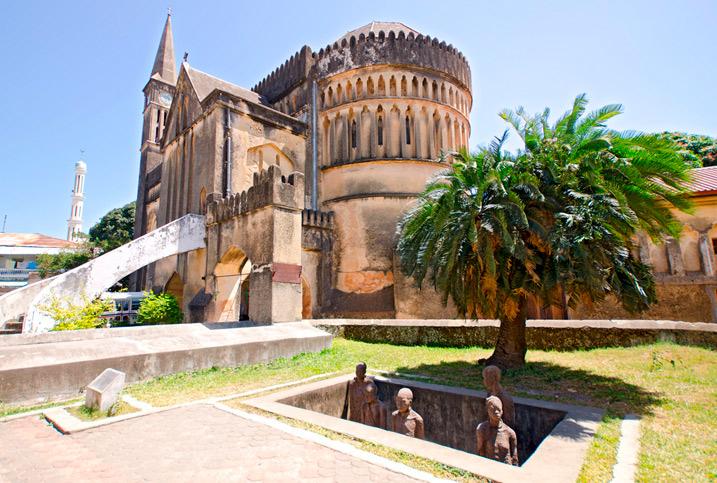 Достопримечательности Занзибара, музей рабства