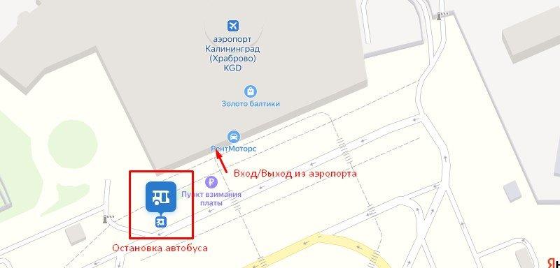 Как добраться из аэропорта Храброво до центра города Калининград