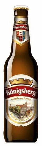 Пиво в Калининграде Кенигсберг — какие напитки попробовать в Калининграде