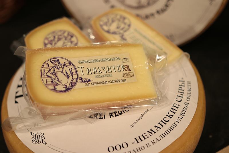 Сыр Тильзитер в Немане