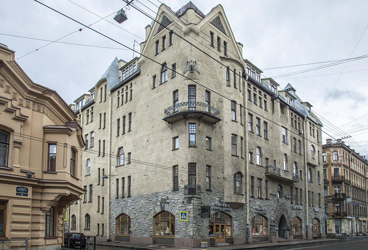 Доходный дом Путиловой