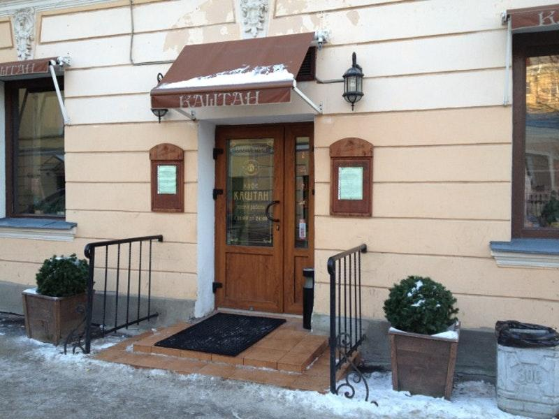 Кафе Каштан в Кронштадте — где поесть в кронштадте вкусно и недорого