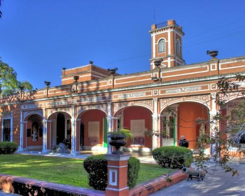 Аргентинский исторический музей1