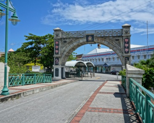 Столица Барбадоса – Bridge Town