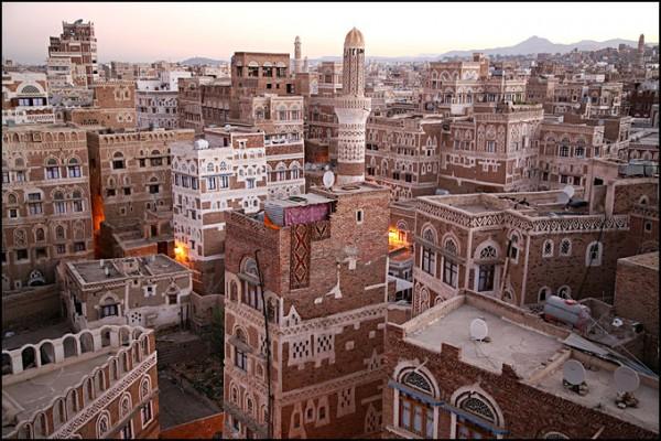 Древний город Аден