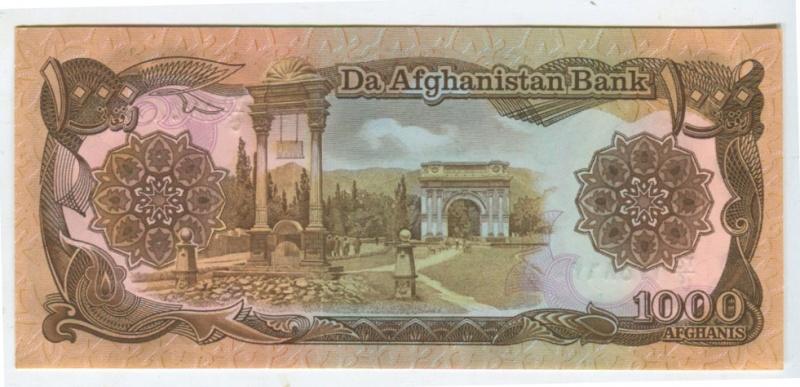 Город Буст Республики Афганистан5